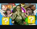 【マサミ&イケーダRVP3!!!】あの創価をどこまでも