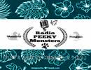 ラジオ PeekyMonsters 第13回 【ミリしらとX-MENとべっこうあめ】