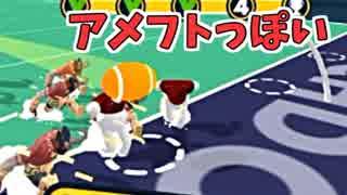 ワイのシールド21円?【Ball Mayhem】