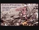 ぐるぐるぺんぎん【オリジナル曲】ダンスインザテレビジョン feat.初音ミク VOCALOID