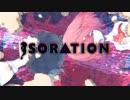 【鏡音レン】ISORATION / テンツク