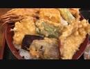 豪勢な特盛天丼定食+大盛り(東中野のさんよ)