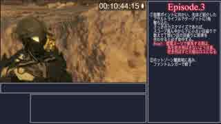 【RTA解説】 MGSV:TPP -NG+ All Missions PSNK-【3h35m56s】 part.1