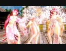 Ray MMD【スキスキ絶頂症】 Tda式改変 重音テト 弱音ハク 巡音ルカ Japanese Kimono