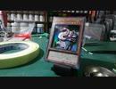 【制作紀錄/立體卡/立体カード】妖精伝姫-シラユキ/遊戯王【作ってみた】シャドーボックス