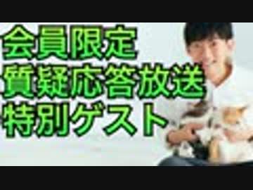 メンタ リスト daigo ニコニコ 動画