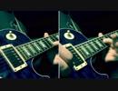 【はやとが弾いた】甲賀忍法帖【ギターで弾いてみた】