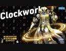 第26位:Acro - Clockwork【第二回CHUNITHMオリジナル楽曲コンテスト】