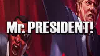 【実況】暗殺されそうなトランプ大統領を蹴り飛ばして守ろう part1