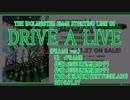 【ニコカラ】DRIVE A LIVE FRAME Ver.【off vocal】