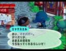 ◆どうぶつの森e+ 実況プレイ◆part117