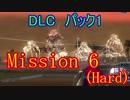 【EDF5おまけ編】初心者、地球を守る団体に入団してみた☆DLC1☆126日目【実況】
