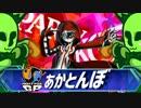 【ポケモンUSM】マラカッチガチンコParty Pick GP【VS あかとんぼさん】