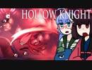 【VOICEROID実況】きりたんがHollowKnightやるだけPart23