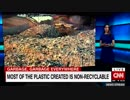 韓国で不法投棄ゴミの処分に困り資源ゴミと偽ってフィリピンに60万㌧送る