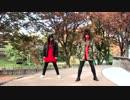 【BLAZE GLORY】サマーレイン【踊ってみた】