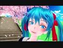 【MMD】JKくしろ式ミクさんズで「桜ノ雨」【ノスタルジー】