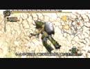 【MH3】トライのボルボロスの強さを知っているか(ゆっくり実況)