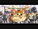迫真OW部 ゆっくりハムBOBの裏技!.rankmatch