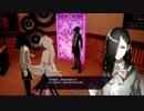 【実況】楽園から現実までの帰宅部活動記録【Caligula Overdose】Part65