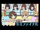 【第80回】RADIOアニメロミックス 内山夕実と吉田有里のゆゆらじ