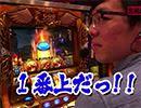 鬼Dイッチーpresents SNATCH! #21【無料サンプル】