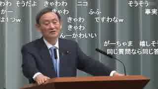 あずみん東京新聞の記者に関する件について質問