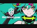 【全曲XFD】Vocalostream feat. 初音ミク【3月20日発売】