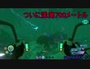 【ゆっくり実況】広大な海でサバイバル生活 #5【Subnautica】