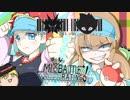 【ポケモンUSUM】アラカルト!Part2.93γ - カヒリと征く編②【ゆっくり実況】