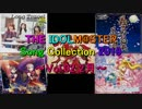 THE IDOLM@STER Song Collection 2019 ~Vol.02 2月~