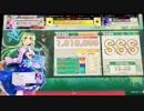 【CHUNITHM】WARNING×WARNING×WARNING[!]☆4 AJC(手元付き)