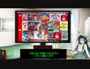 【マリオ3】ずん子のレトロゲーム実況録【VOICEROID実況プレイ】