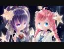 【ウナラナ】星詠ドールズ【オリジナル】