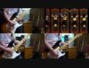 【124】ダンスダンスデカダンス を弾いてみた【ギター】