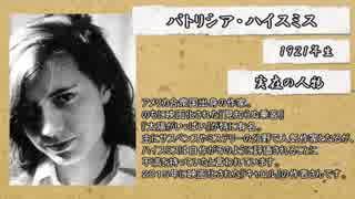 百合年表3(大正~昭和前期編)1912~1945年