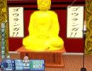 【シム東方】天狗達の暮らし 二十六回目