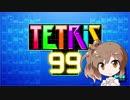 【CeVIO実況】99人で棒切れで殴り合うパズルゲーム 06