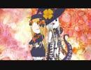 【Fate/UTAU】アビーちゃんでマチガイサガシ【UTAってもらった】