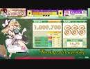 【ゆっくり】魔理沙とアリスのチュウニズムPlay☆.part20