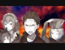 【MAD】Re.ゼロから始める異世界生活第四章