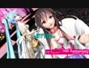 【初音ミク、心響】Dancing Flowers-oukaranbu-【3月9日はミクの日・リメイク曲】