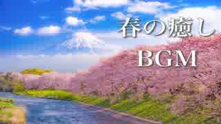 静かな夜に聴く、春の癒し曲【作業用BGM】~桜舞う季節に、儚くも美しいピアノの音色を~