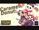 Acro - Caramel Donuts【第二回CHUNITHMオリジナル楽曲コンテスト】
