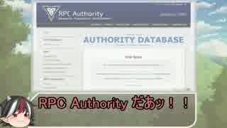 【未翻訳RPC】ジーニアス英和RPC辞典 vol.???