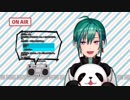 【にじさんじ】緑仙が歌う「恋愛サーキュレーション」【祝チャンネル登録7万人】