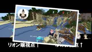 【にじさんじ】資源ワールドの村を殲滅する鷹宮コーポレーション【Minecraft】