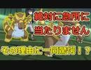 【ポケモンUSM】ワルビアルと手探るシングルレート♯9【シェルアーマーワルビアル】