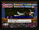 【実況】ペーパーマリオRPG part22