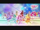 『プリキュアミラクルユニバース』3DCGエンディングダンス TV特別Ver①